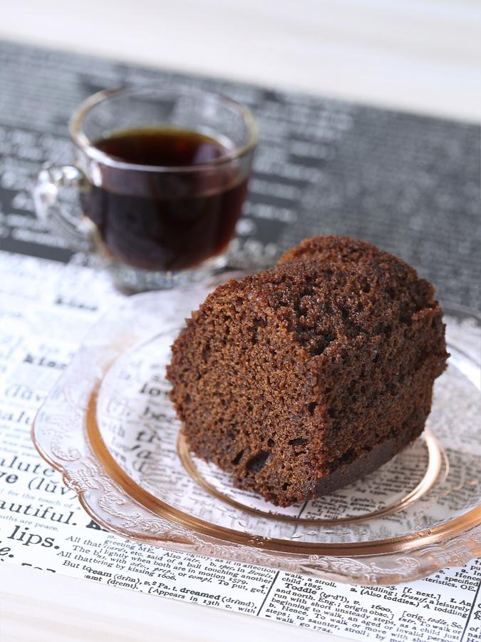 Expresso Cake
